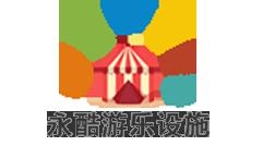 重庆bv伟德国际设施定制厂家